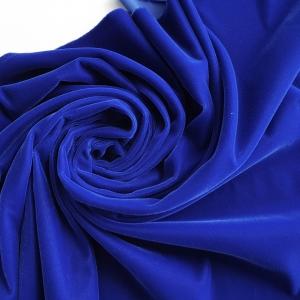 Catifea albastru imperial Korea